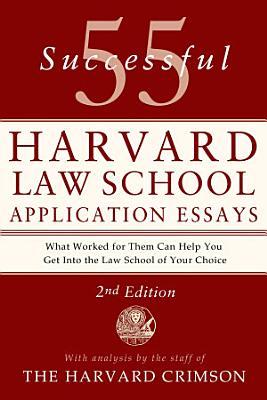 55 Successful Harvard Law School Application Essays PDF