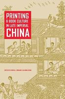 Printing and Book Culture in Late Imperial China PDF