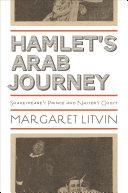 Hamlet s Arab Journey