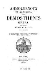 Opera. Ed. Johannes-Theodorus Voemelius
