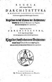 Regola delli cinque ordini d'architettvra: con la nuova aggionta di Michel-Angelo Buonaroti, Volume 1