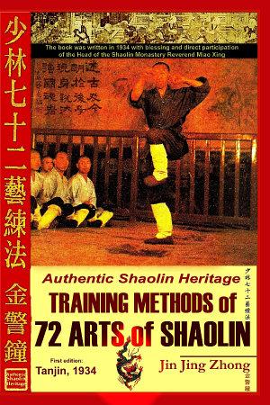 Authentic Shaolin Heritage PDF