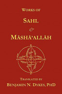 Works of Sahl   Masha allah