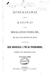 He Kumukanawai a me na Kanawai o ka moi Kamehameha III, Ke alii o ko Hawaii Pae Aina: i kauia e na alii ahaolelo a me ka poeikohoia iloko o ka Ahaolelo o ka makahiki 1852