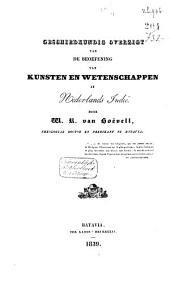 Geschiedkundig overzigt van de beoefening van kunsten en wetenschappen in Nederlands Indië