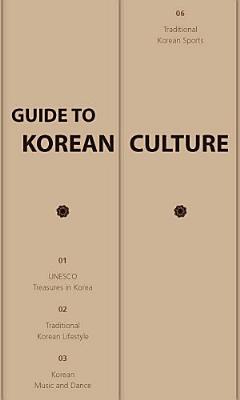 Guide to Korean Culture PDF