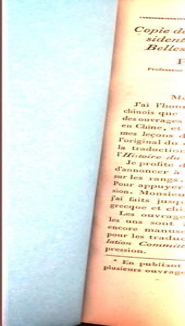 Copie de la lettre adressée à Monsieur le Président de l'Académie des Inscriptions et Belles-Lettres