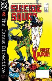 Suicide Squad (1987 - 1992) #27