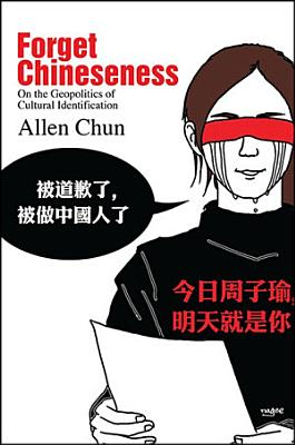 Forget Chineseness PDF