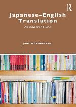 Japanese–English Translation