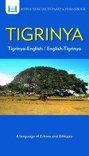 Tigrinya English  English Tigrinya Dictionary   Phrasebook PDF