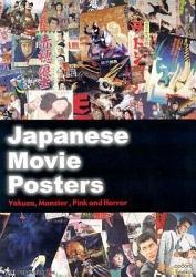 Japanese Movie Posters Book PDF