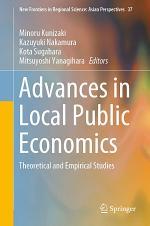 Advances in Local Public Economics