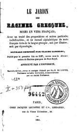 Le Jardin des racines grecques: mises en vers français