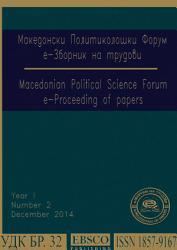 eProceeding of papers Vol  II PDF