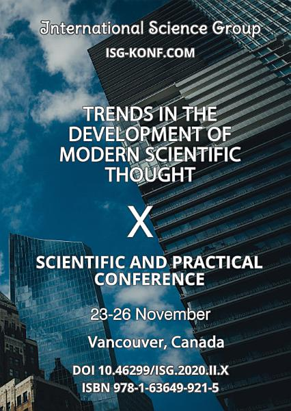 Trends In The Development Of Modern Scientific Thought