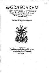 Graecarum institutionum rudimenta