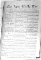 The Japan Daily Mail PDF