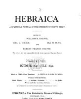 Hebraica PDF