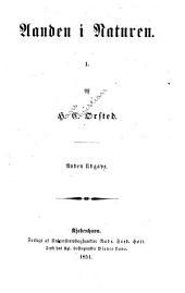 Samlede og efterladte skrifter: Bind 1–2