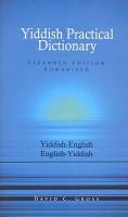 English Yiddish  Yiddish English Dictionary PDF