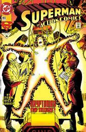Action Comics (1938-) #693