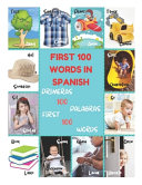First 100 Words in Spanish   Primeras 100 Palabras PDF