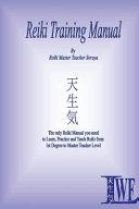 Reiki Training Manual PDF