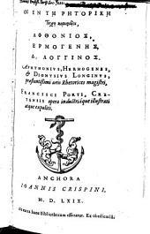 Hoi en tē rhētorikē technē koryphaioi Aphthonios, Hermogenēs, D. Longinos