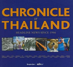 Chronicle of Thailand PDF