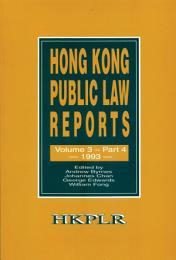 Hong Kong Public Law Reports, Vol.3, Part 4