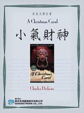 A Christmas Carol (小氣財神)