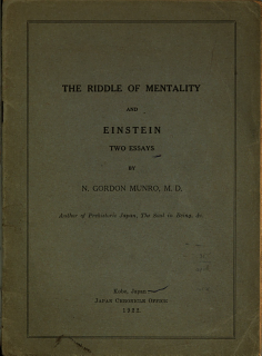 The Riddle of Mentality and Einstein Book