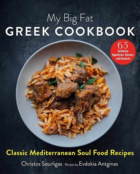 Download My Big Fat Greek Cookbook Book