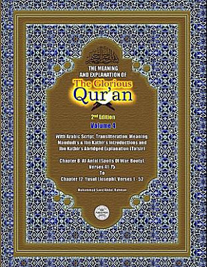 The Meaning and Explanation of the Glorious Qur an  Vol 4  PDF