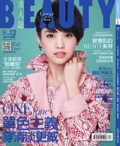 BEAUTY美人誌NO.169 (2014年12月號): 單色主義 穿輕淡更威