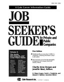 Job Seeker's Guide to Private and Public Companies