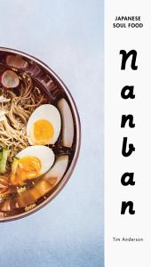 Nanban Book