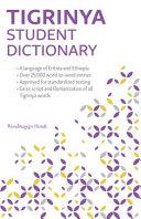 Tigrinya Student Dictionary