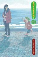 Yotsuba    Vol  15 PDF