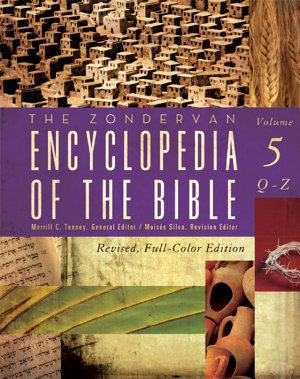 The Zondervan Encyclopedia of the Bible  Volume 5 PDF
