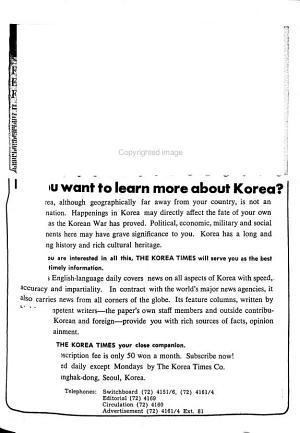 Korea Journal