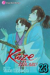 Kaze Hikaru: Volume 23