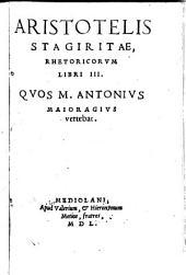 Rhetoricorum libri III