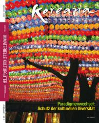 Koreana   Autumn 2012  German  PDF