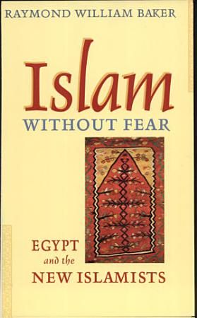 Islam Without Fear PDF