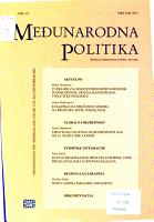 Me  unarodna politika PDF