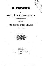 Il Principe di Nicolò Macchiavelli