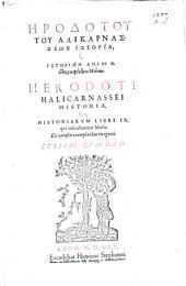Herodoti Halicarnassei Historia, siue Historiarvm Libri IX: qui inscribuntur Musae ; Ex velustis exemplaribus recogniti. Ctesiae Qvaedam