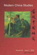 Modern China Studies  Population and Development in China  A Revisit PDF